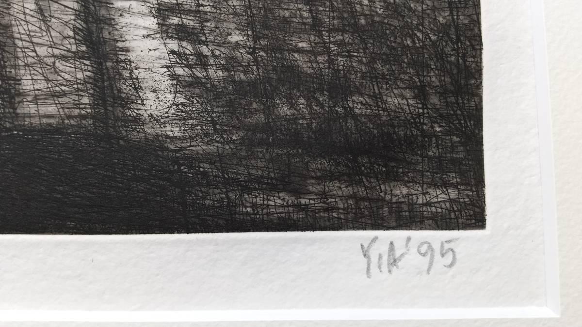 赤塚祐二 『 tree 』 銅版画 直筆サイン入り  1995年制作  限定15部  額装  【真作保証】 さし箱付き_画像3