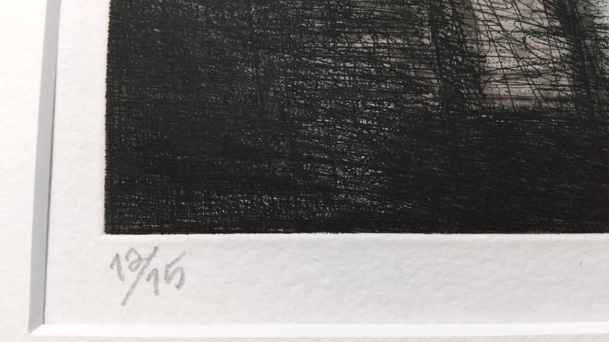 赤塚祐二 『 tree 』 銅版画 直筆サイン入り  1995年制作  限定15部  額装  【真作保証】 さし箱付き_画像4
