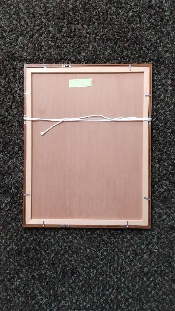 赤塚祐二 『 tree 』 銅版画 直筆サイン入り  1995年制作  限定15部  額装  【真作保証】 さし箱付き_画像9