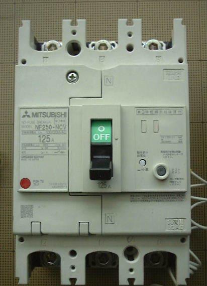 サーキットブレーカ(125A 過電流遮断器) 三菱電機 NF250-NCV_画像2