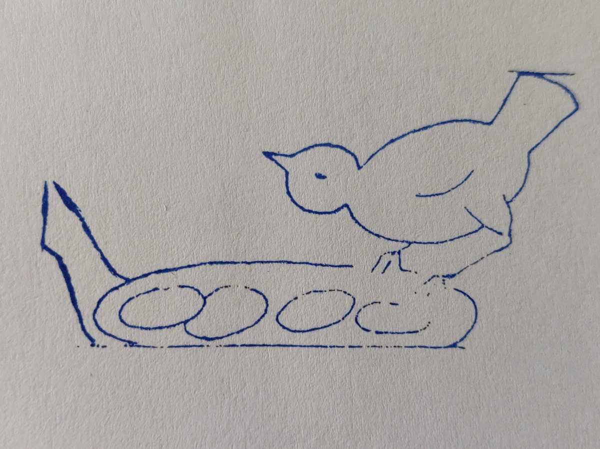 雀 小鳥 鳥の巣 木の枝 卵 たまご フランス アンティーク スタンプ ヴィンテージ ハンコ フレンチ レトロ ビンテージ バード _画像3