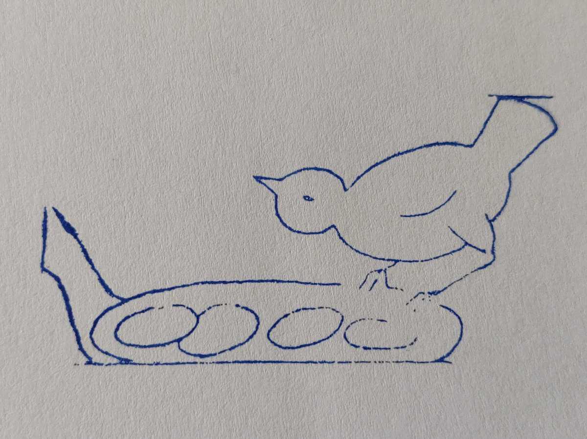 雀 小鳥 鳥の巣 木の枝 卵 たまご フランス アンティーク スタンプ ヴィンテージ ハンコ フレンチ レトロ ビンテージ バード _画像4