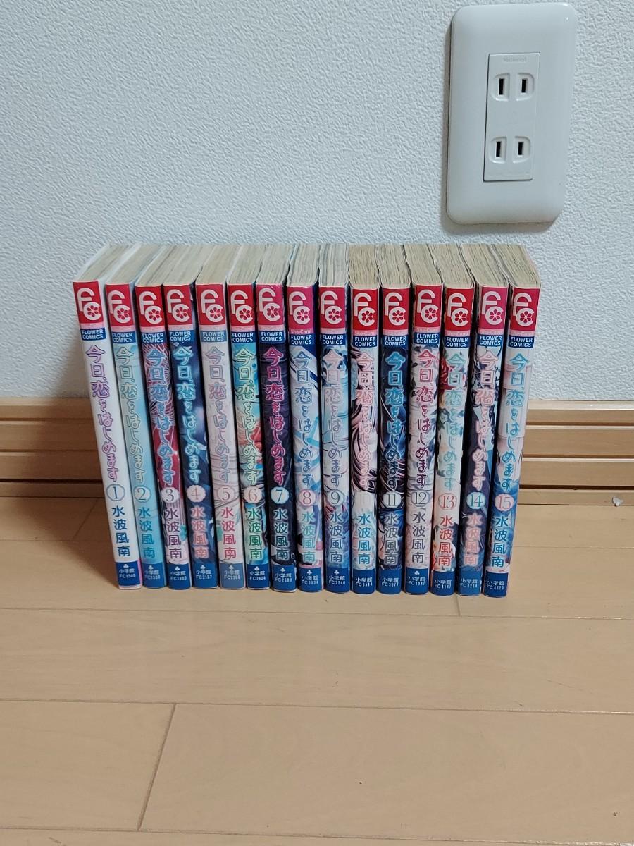 漫画 文庫本 小説 絵本など バラ売り可能