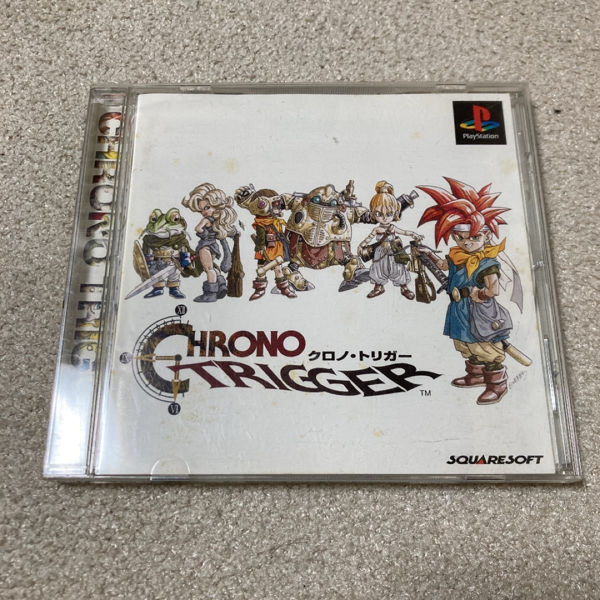 PS クロノ・トリガー PlayStation PSソフト プレイステーション