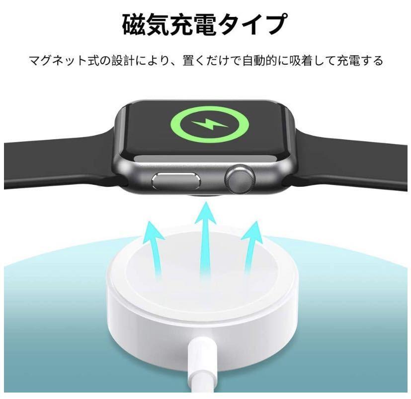 Apple watch 充電器 ワイヤレス 2in1 アップルウォッチ充電器 アップルウォッチ 1.5m 安全性 磁気充電ドック Apple Watch 全シリーズ対応_画像4