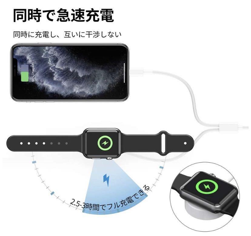 Apple watch 充電器 ワイヤレス 2in1 アップルウォッチ充電器 アップルウォッチ 1.5m 安全性 磁気充電ドック Apple Watch 全シリーズ対応_画像2
