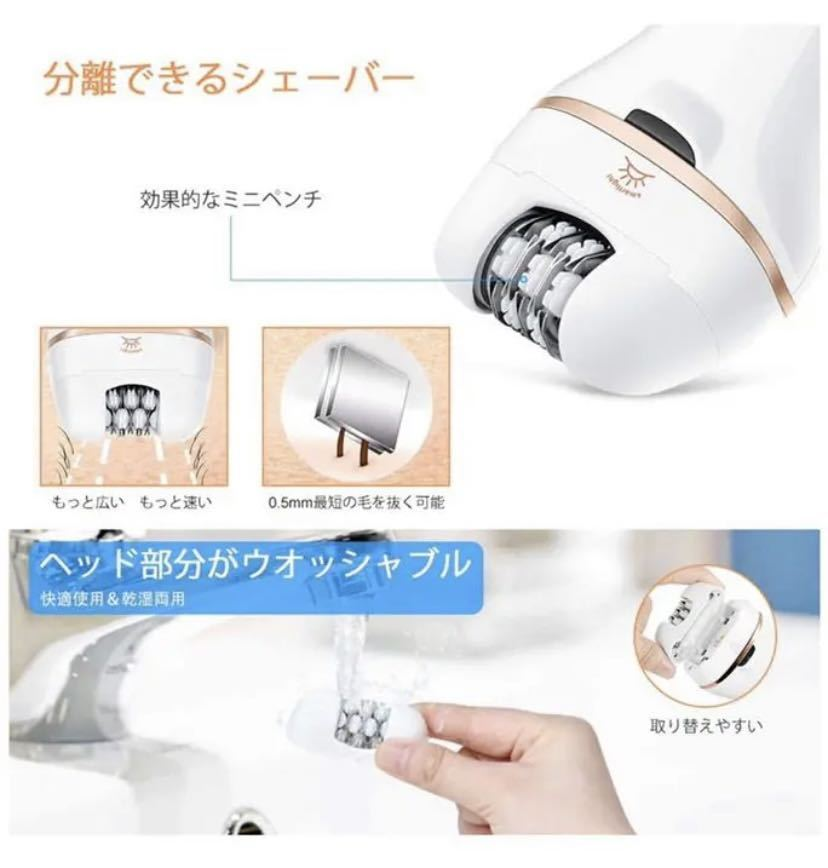 レディースシェーバー 電動角質リムーバー LEDライト付き 1台2役