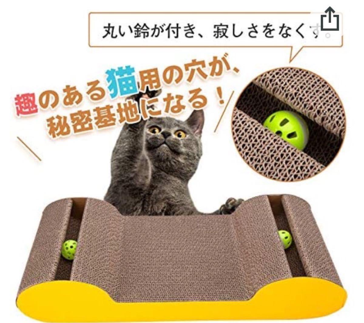 猫の爪とぎ ソファー pettom