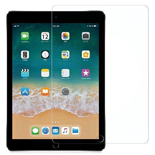 高透過率 9.7 inch 【ガイド枠付き】Nimaso iPad 9.7 用 ガラスフィルム iPad AiO7PG259_画像1