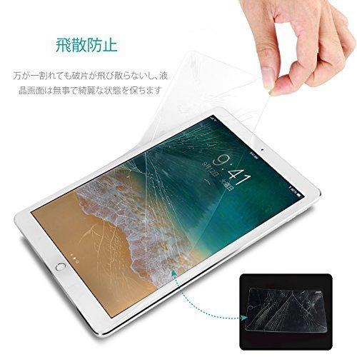 高透過率 9.7 inch 【ガイド枠付き】Nimaso iPad 9.7 用 ガラスフィルム iPad AiO7PG259_画像8