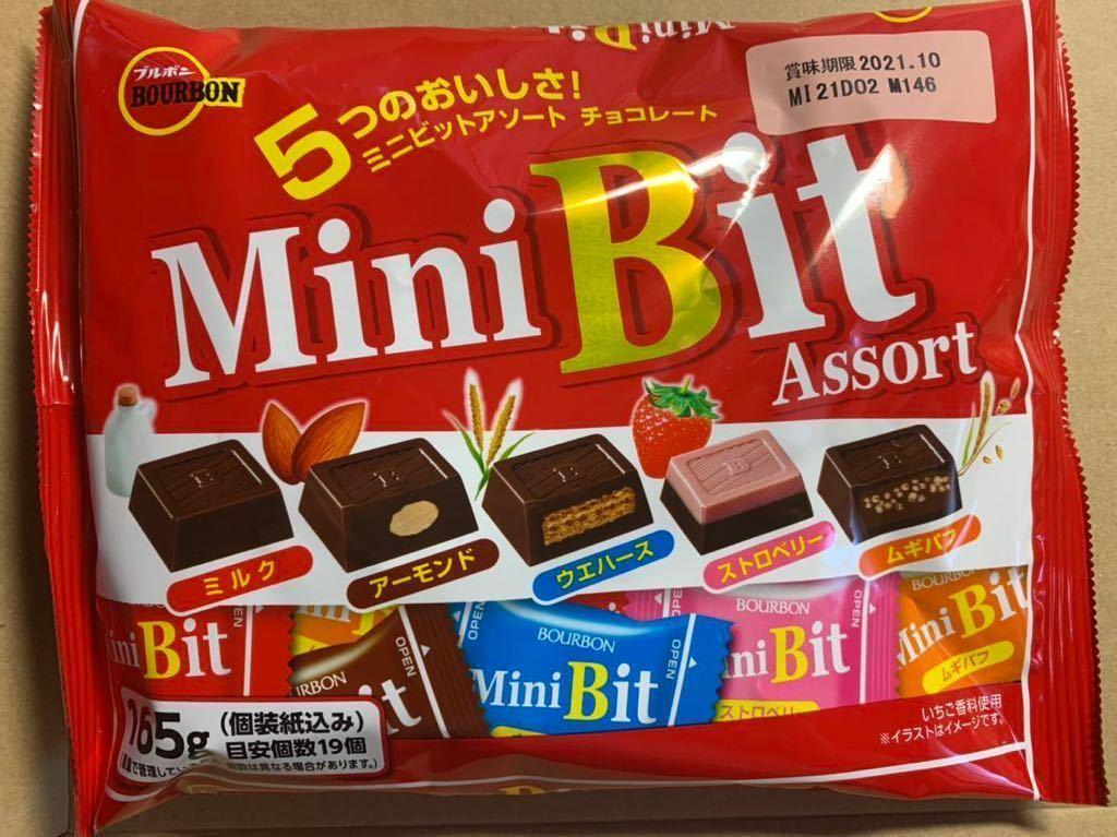 お菓子詰め合わせ ミニビッツ キットカット リンツ入り チョコ菓子 他_画像2