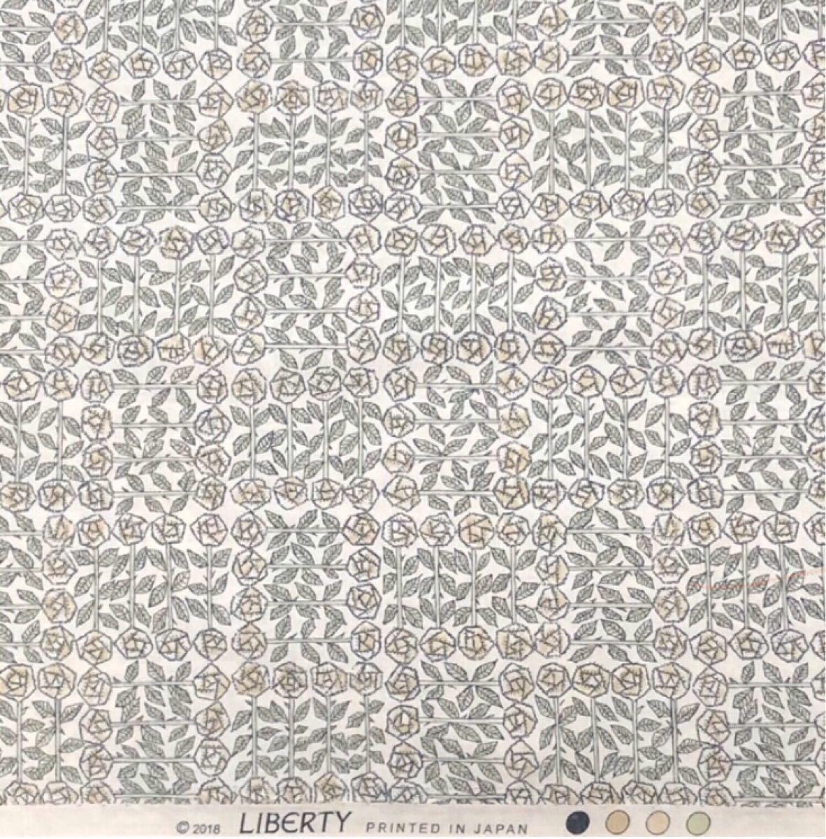 リバティ スリーピングローズ イエロー 生地幅×200cm 国産タナローン ハギレ