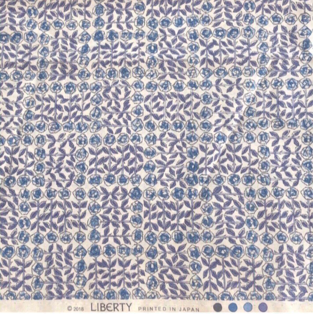 リバティ スリーピングローズ ブルー 生地幅×200cm 国産タナローン