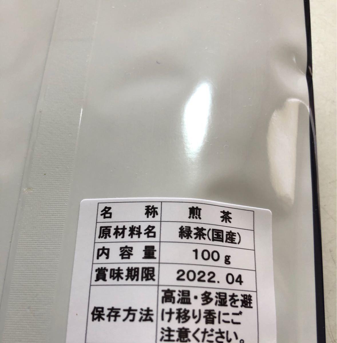 鹿児島県産 新茶100g3袋