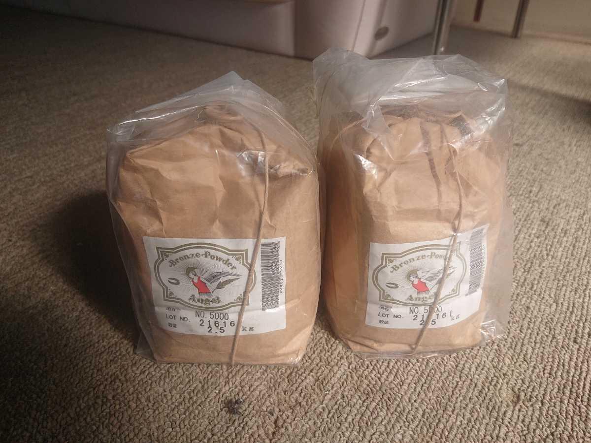 ブロンズ パウダー No.5000 エンジェル 真鍮粉 シルクスクリーン 2袋セット