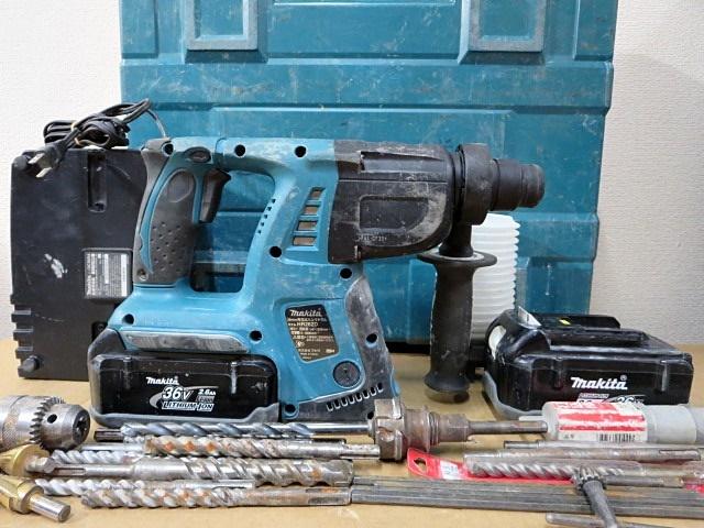 S3432 中古 makita マキタ HR262DRDX 26mm 充電式ハンマドリル 36V 2.6Ah バッテリ×2&充電器&ビット多数付_画像2
