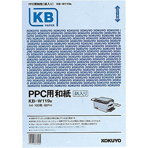 コクヨ(KOKUYO) 青 A4 コクヨ PPC用 和紙 KB-W119B_画像1