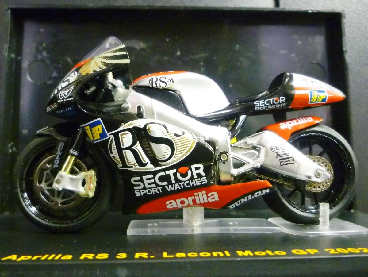 イクソブランド 1/24 アプリリア RSW250 メルコメランドリ aprilia RSW 250  2002 Moto