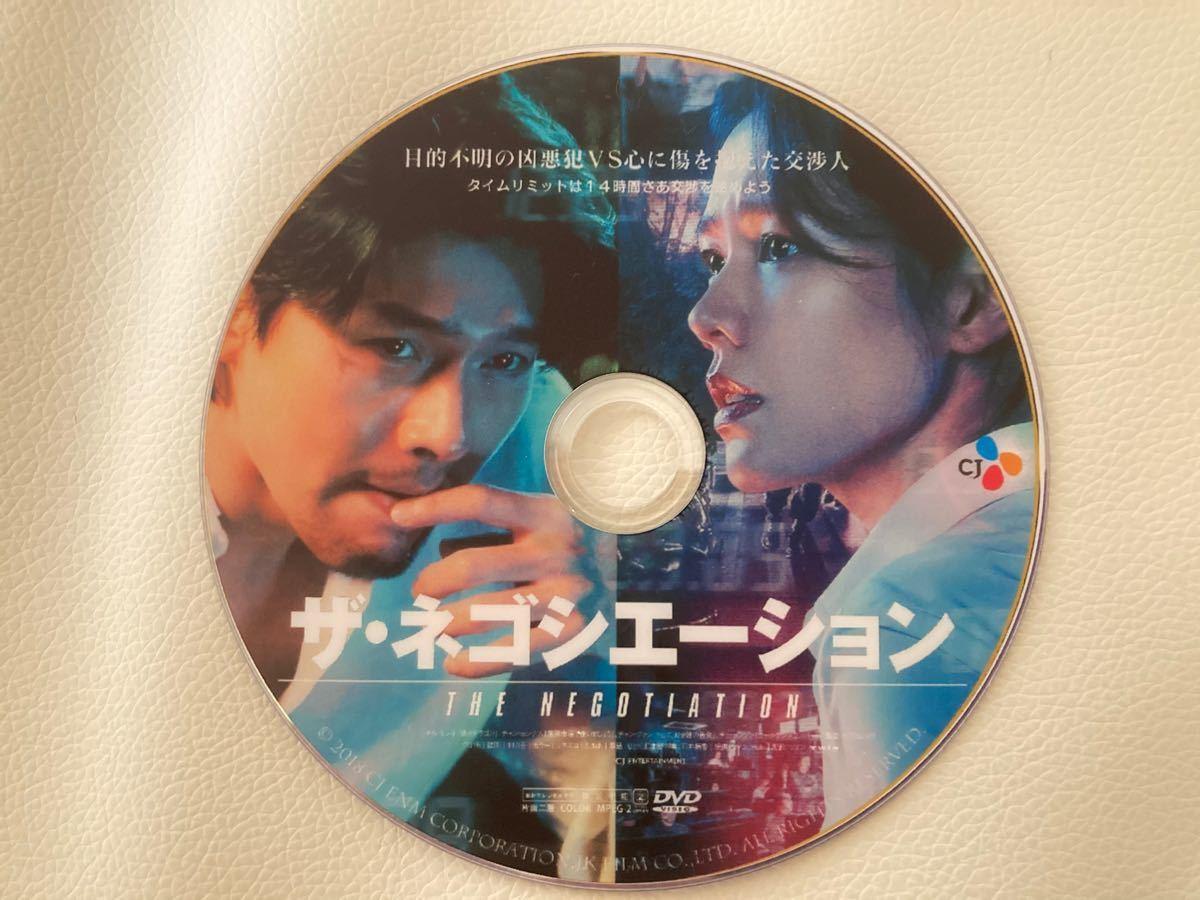韓国映画4作品!