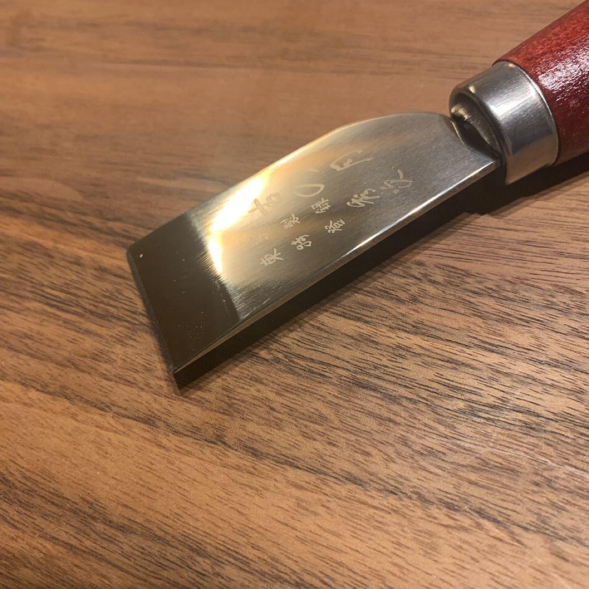 革包丁 レザークラフト 工具  道具セット  革切り包丁   革 裁断