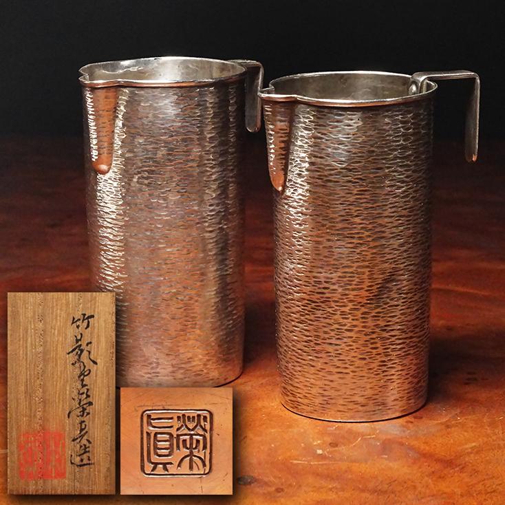 慶應◆明治時代 京都の名門錺師【初代竹影堂栄真】造 純銀入子酒注 酒器 共箱 茶道具