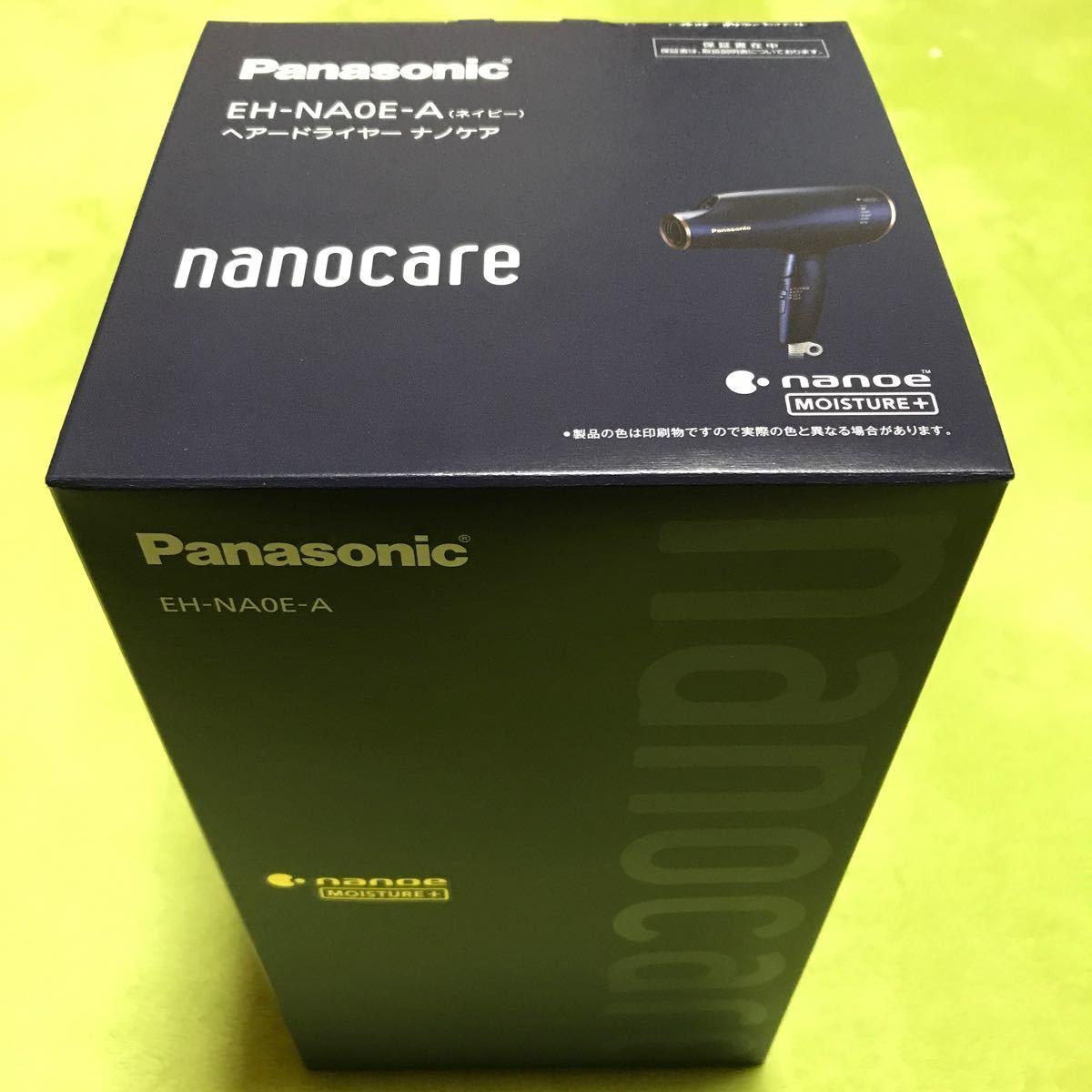 Panasonic パナソニック ヘアードライヤー ナノケア