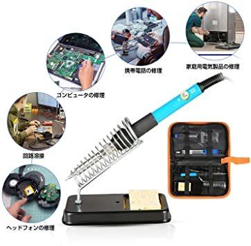 ブルー iEGrow はんだごて セット ハンダゴテ セット 温度調節可能(200-450℃) 60W/110V PSE認証 電_画像7