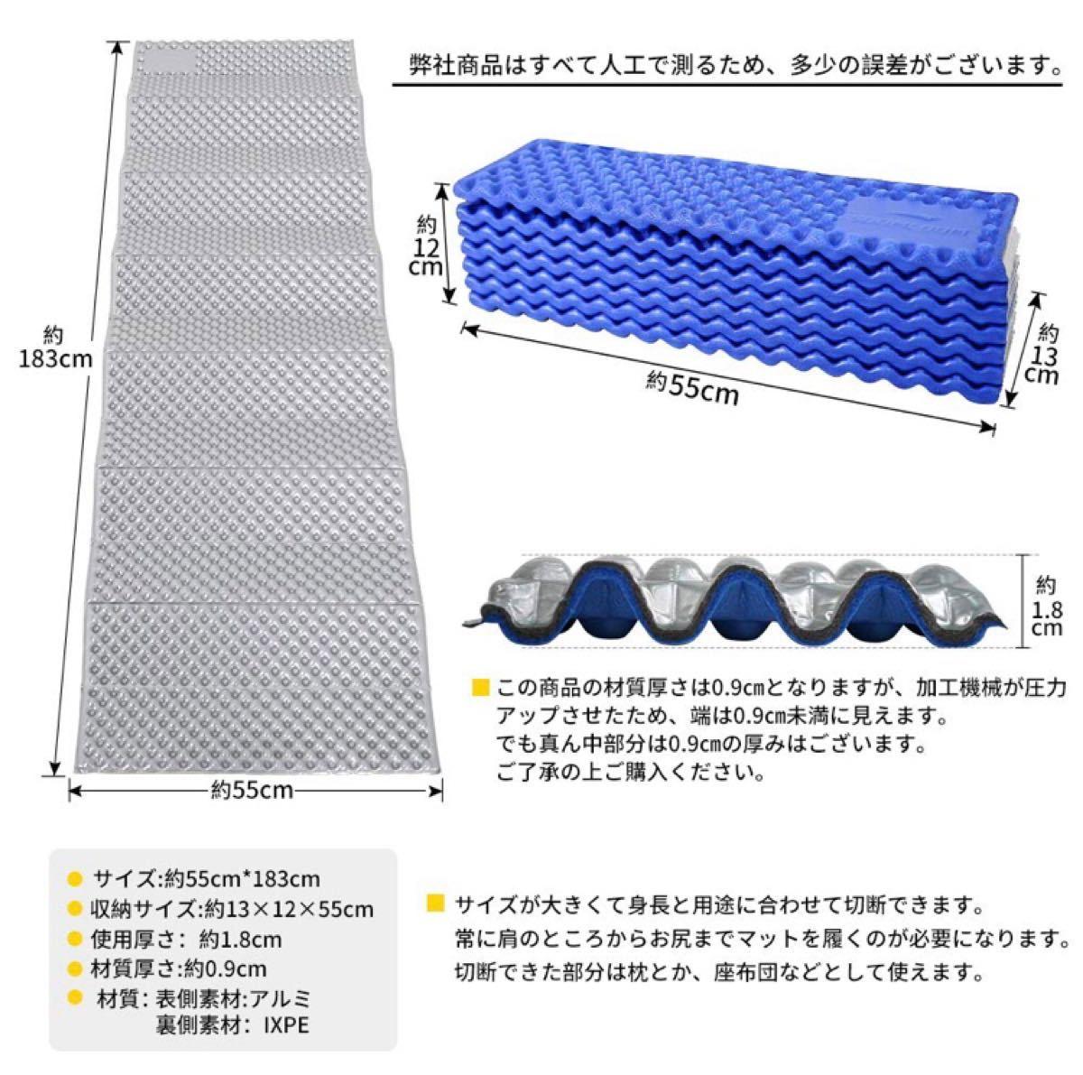 ★(新品)アウトドア折り畳みマット+シングルバーナー+CB/OD変換アダプタ★