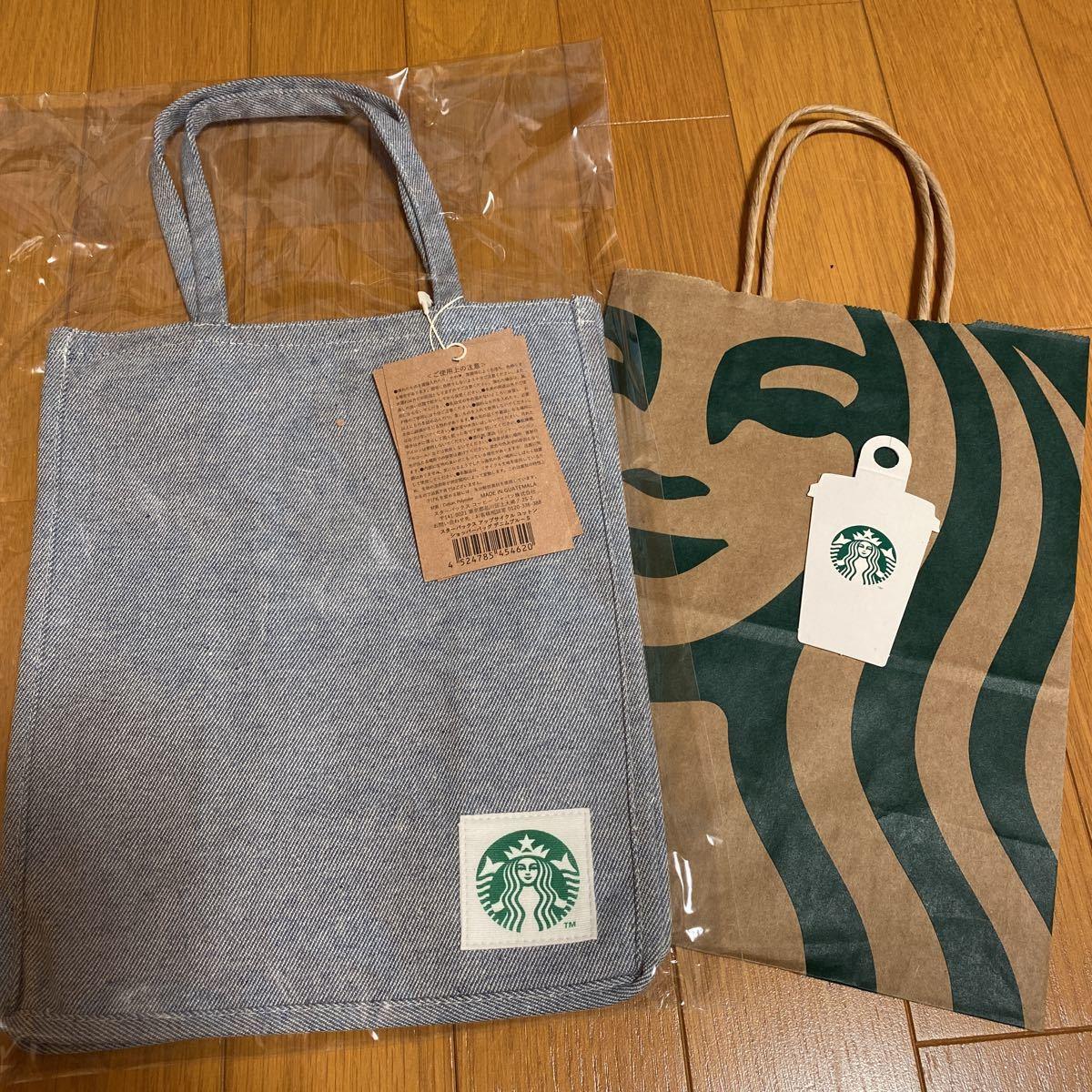 新品★ スターバックス アップサイクルコットン ショッパーバッグ デニムブルー S☆紙袋付き STARBUCKS_画像1