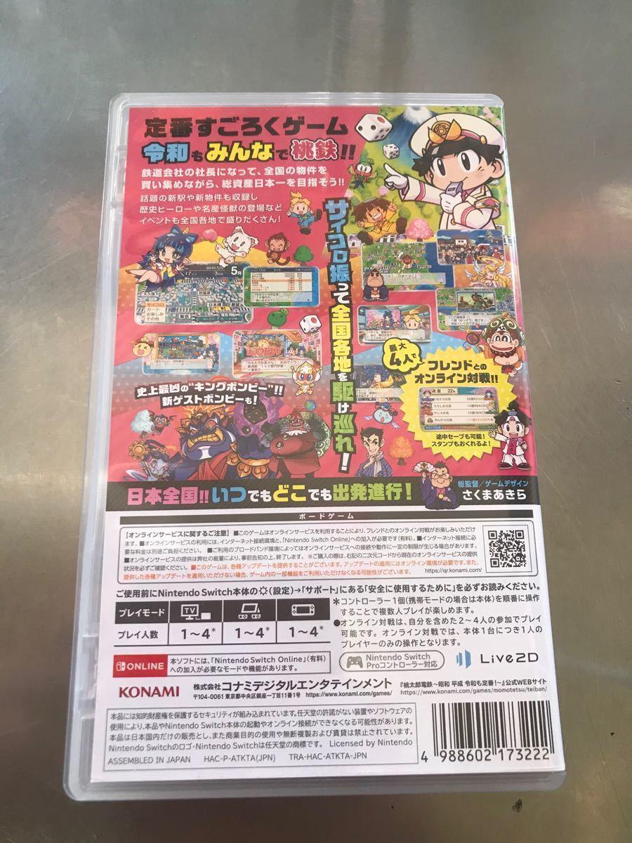 ★桃太郎電鉄 Switch スイッチ ソフト人気NINTE 任天堂 昭和 平成 令和 大人気 クーポン ゲーム GAME パッケー