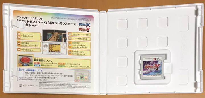 操作説明シート付送料無料 DS ポケットモンスターY ニンテンドーDS ポケモン Nintendo 任天堂 即決 動作確認済 匿名配送