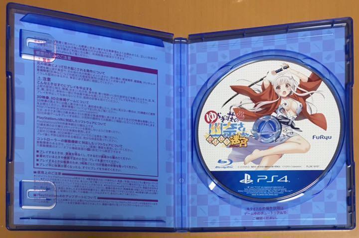 送料無料 PS4 ゆらぎ荘の幽奈さん 湯けむり迷宮 フリュー 即決 動作確認済 匿名配送
