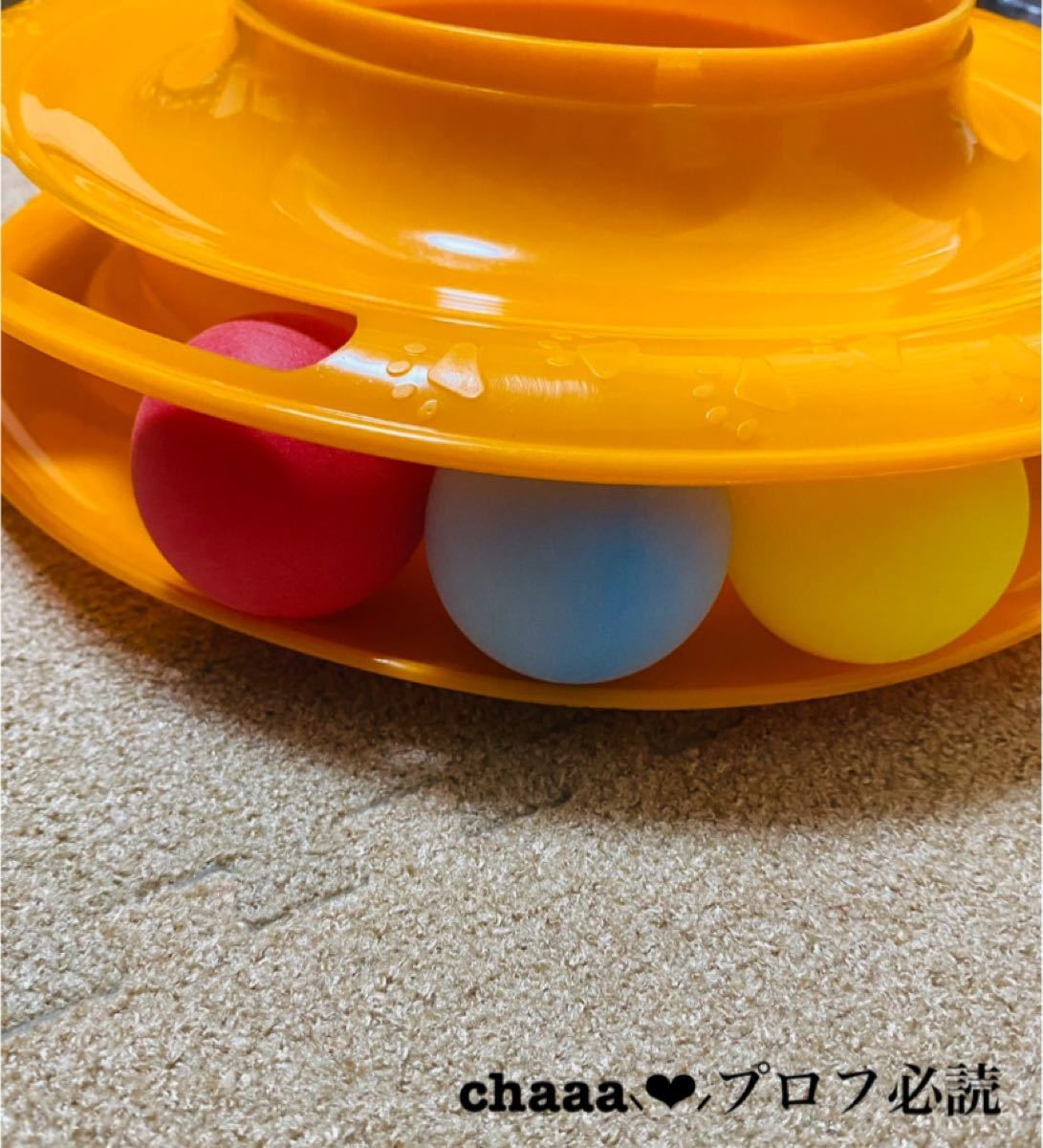 猫用 おもちゃ キャットボールタワー オレンジ