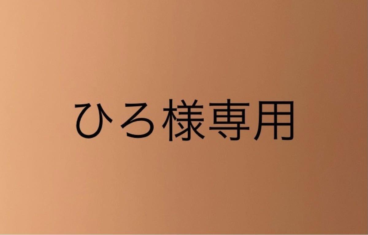 ディオール アディクト リップ マキシマイザー 001 ピンク