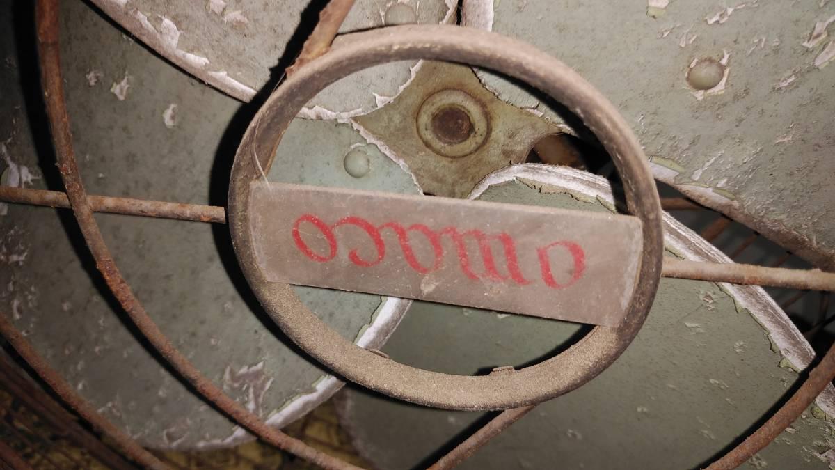 古い扇風機_画像2
