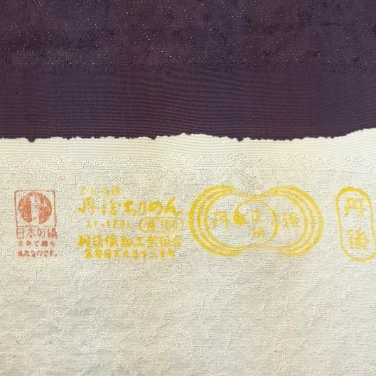 正絹 40102 振袖生地 黒色 紫ぼかし 花柄 桜 シルク はぎれ ハギレ リメイク ハンドメイド