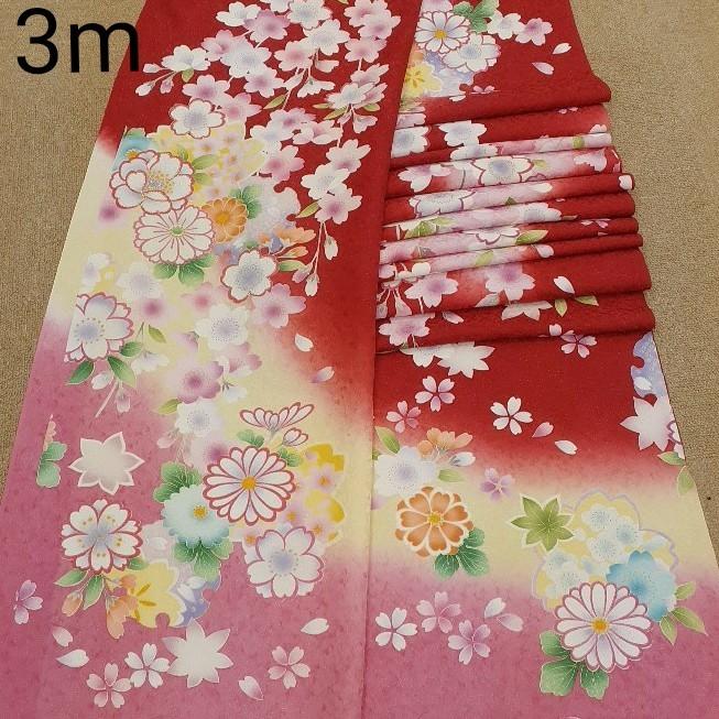 正絹 40701 振袖生地 赤色 ピンク ぼかし 3m 花柄 桜 シルク はぎれ ハギレ リメイク ハンドメイド