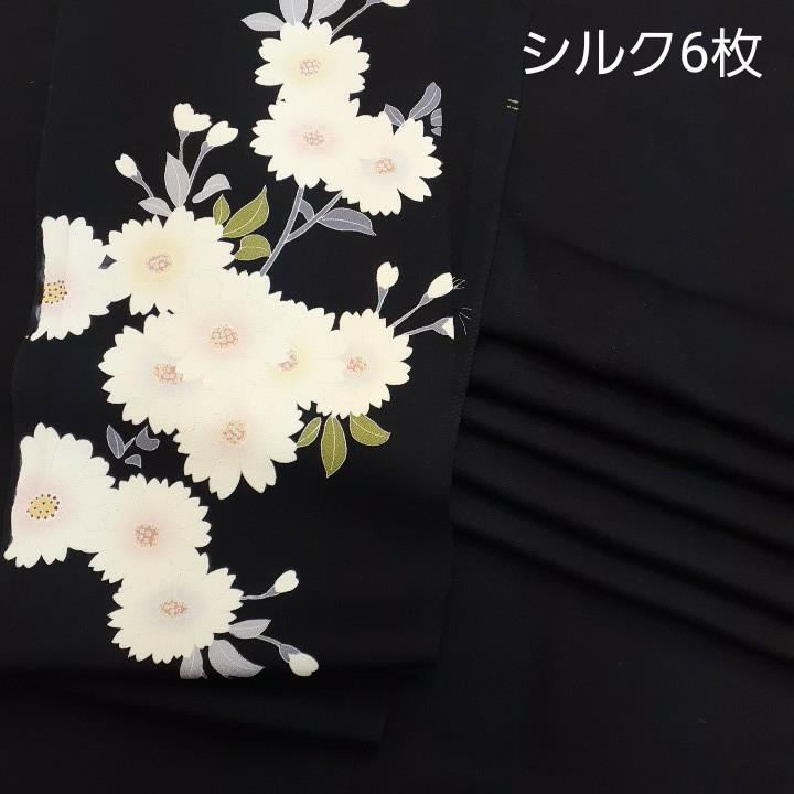 正絹 41207 黒色 無地 ワンポイント 薄手 シルク 6枚 はぎれ ハギレ リメイク ハンドメイド