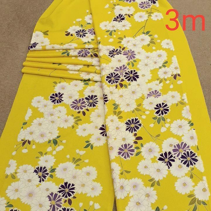 正絹 41628 黄色 花柄 3m はぎれ ハギレ リメイク ハンドメイド