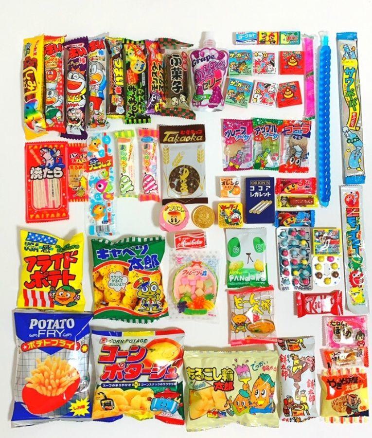 【子どもの日プレゼント】お菓子詰め合わせ 駄菓子屋 お菓子セット 駄菓子詰合せ 種類豊富50種類 (駄菓子55点入り-B)_画像2