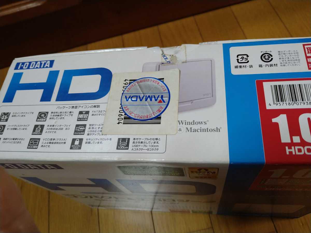 IODATA HDCS-U1.0 USB2.0 USB1.1接続外付け型ハードディスク 未使用品_画像5