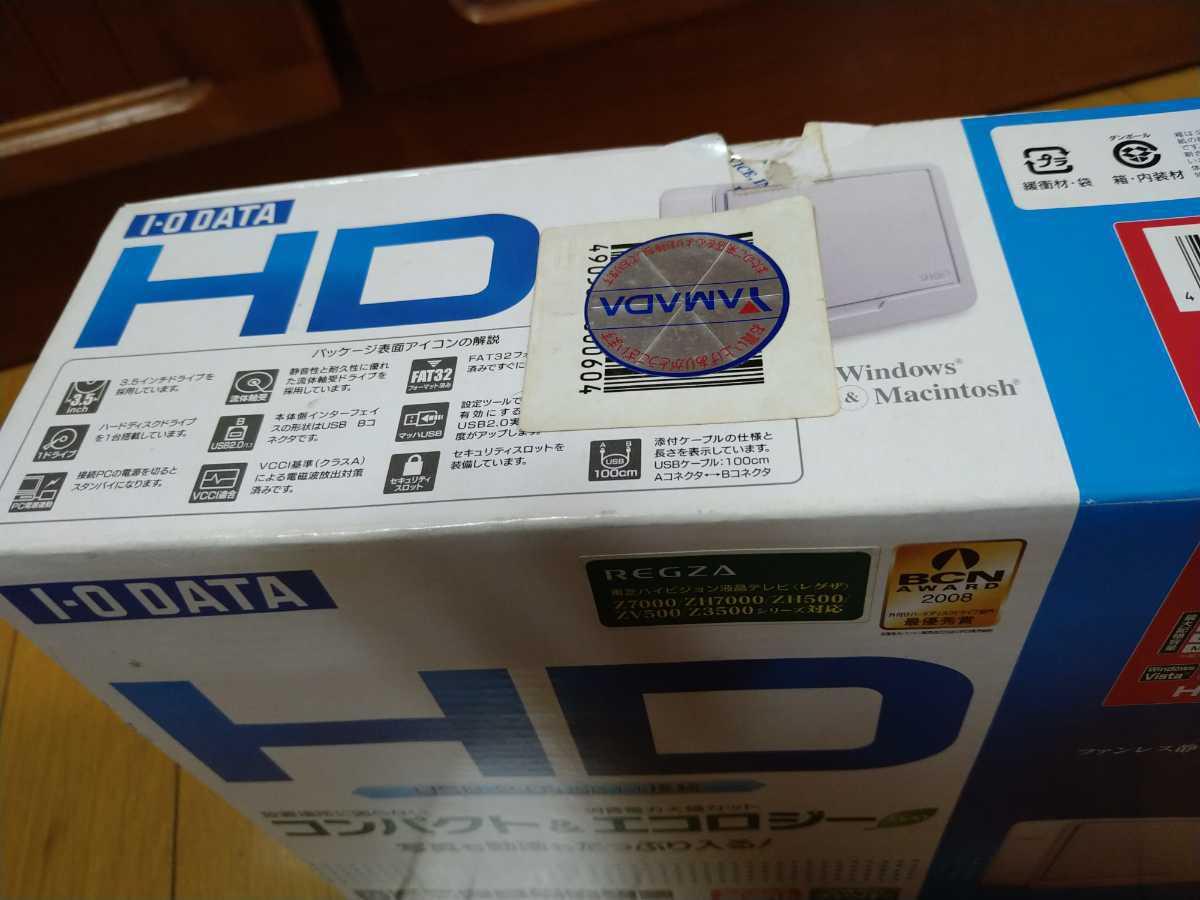 IODATA HDCS-U1.0 USB2.0 USB1.1接続外付け型ハードディスク 未使用品_画像3