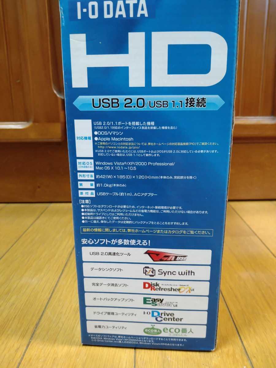 IODATA HDCS-U1.0 USB2.0 USB1.1接続外付け型ハードディスク 未使用品_画像6