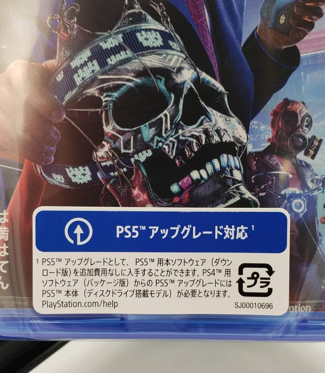 ★新品 未開封★ ウォッチドッグスレギオン  PS4 ゲームソフト