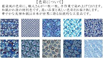 A4判 【.co.jp 限定】和紙かわ澄 特撰 藍染風 手染め 千代紙 友禅和紙 A4判 21×29.7_画像3