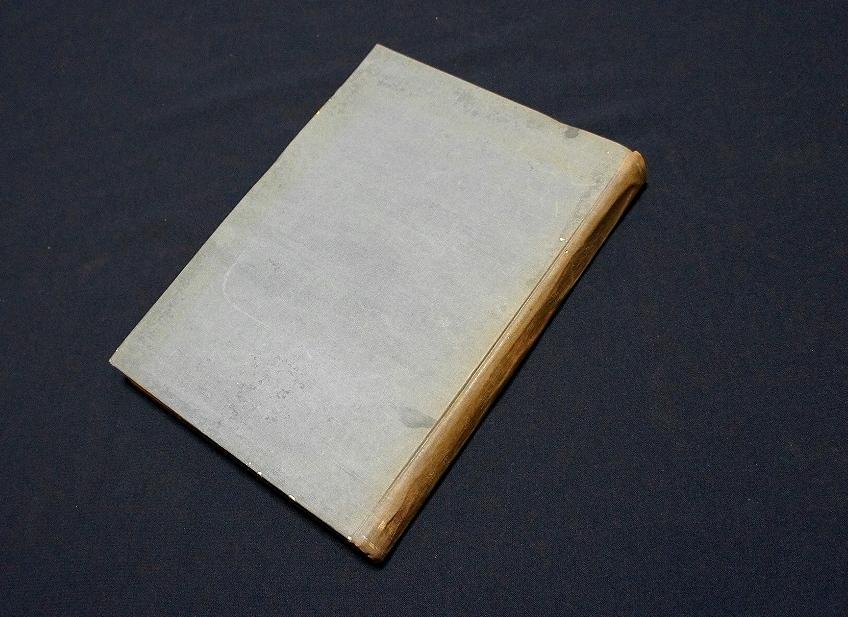 ◇刀剣書◇ -日本刀研究の手引- 昭和18年発行の超希少本です!_画像1