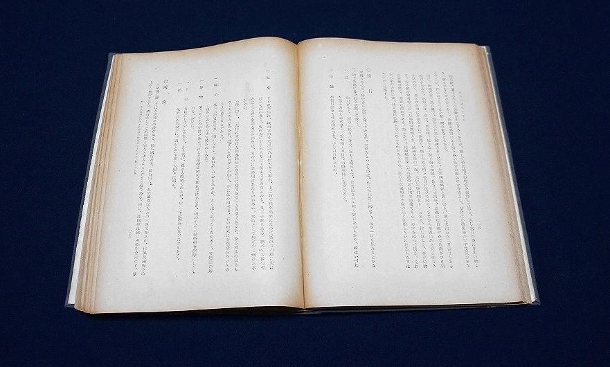 ◇刀剣書◇ -日本刀研究の手引- 昭和18年発行の超希少本です!_画像2