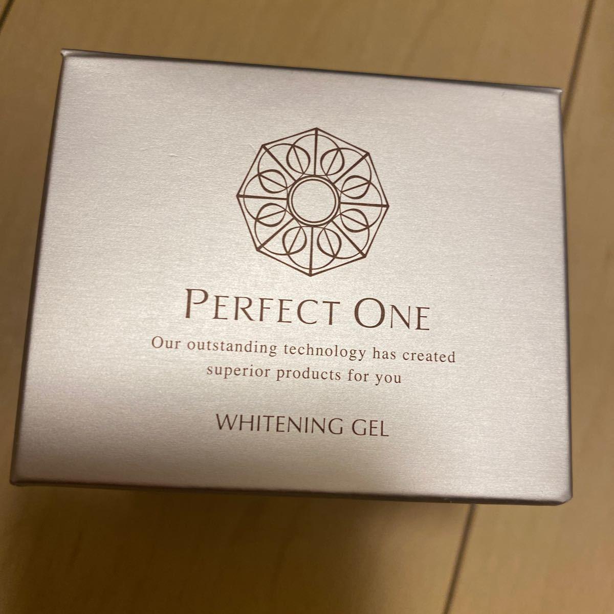 パーフェクトワン薬用ホワイトニングジェル 新日本製薬 美容液