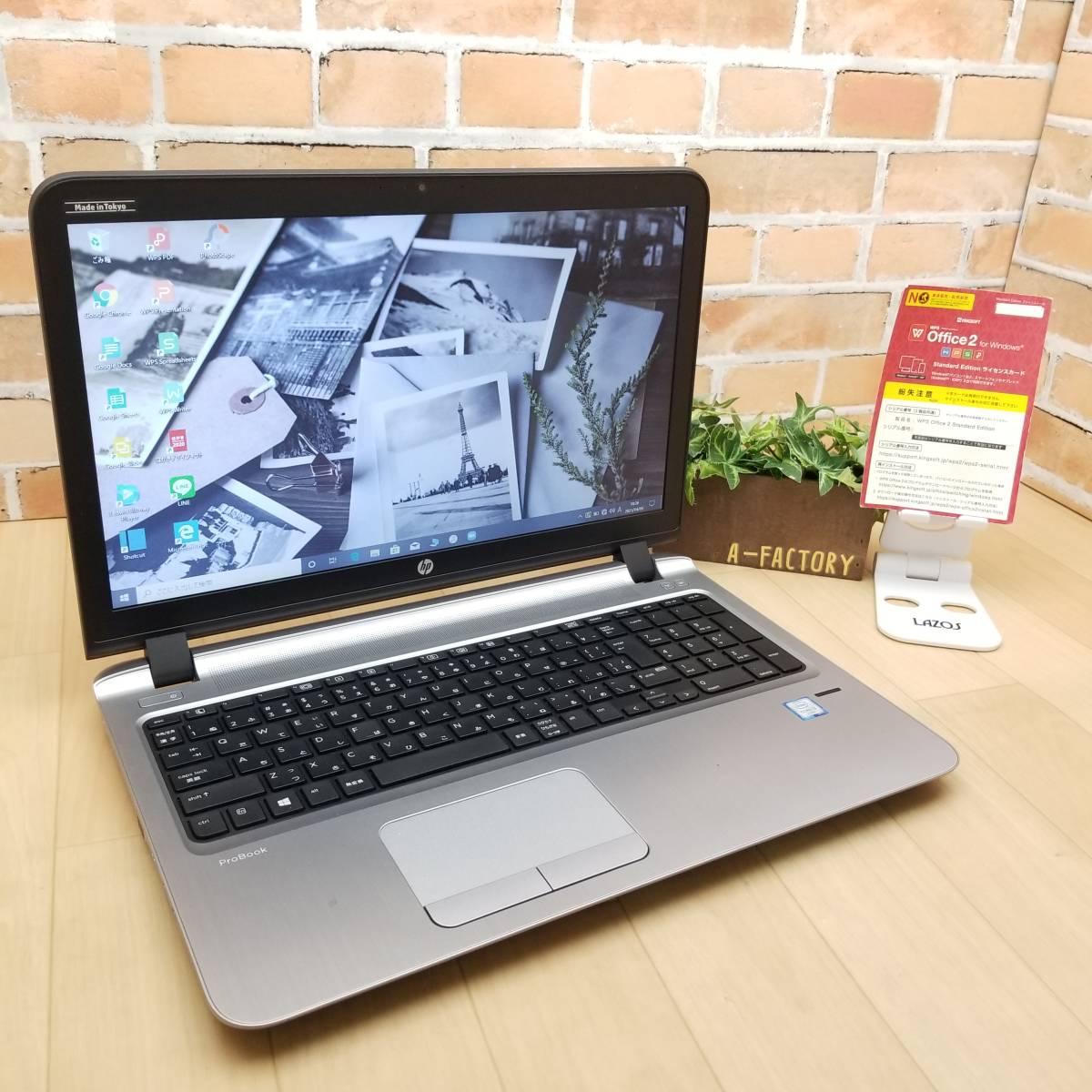 ★2016年モデル・美品★高性能第6世代i3搭載/HDD500GB/メモリ4GB/無線 Wi-Fi/webカメラ/最新Office搭載/Win10/HP ProBook 450 G3 (C7261)