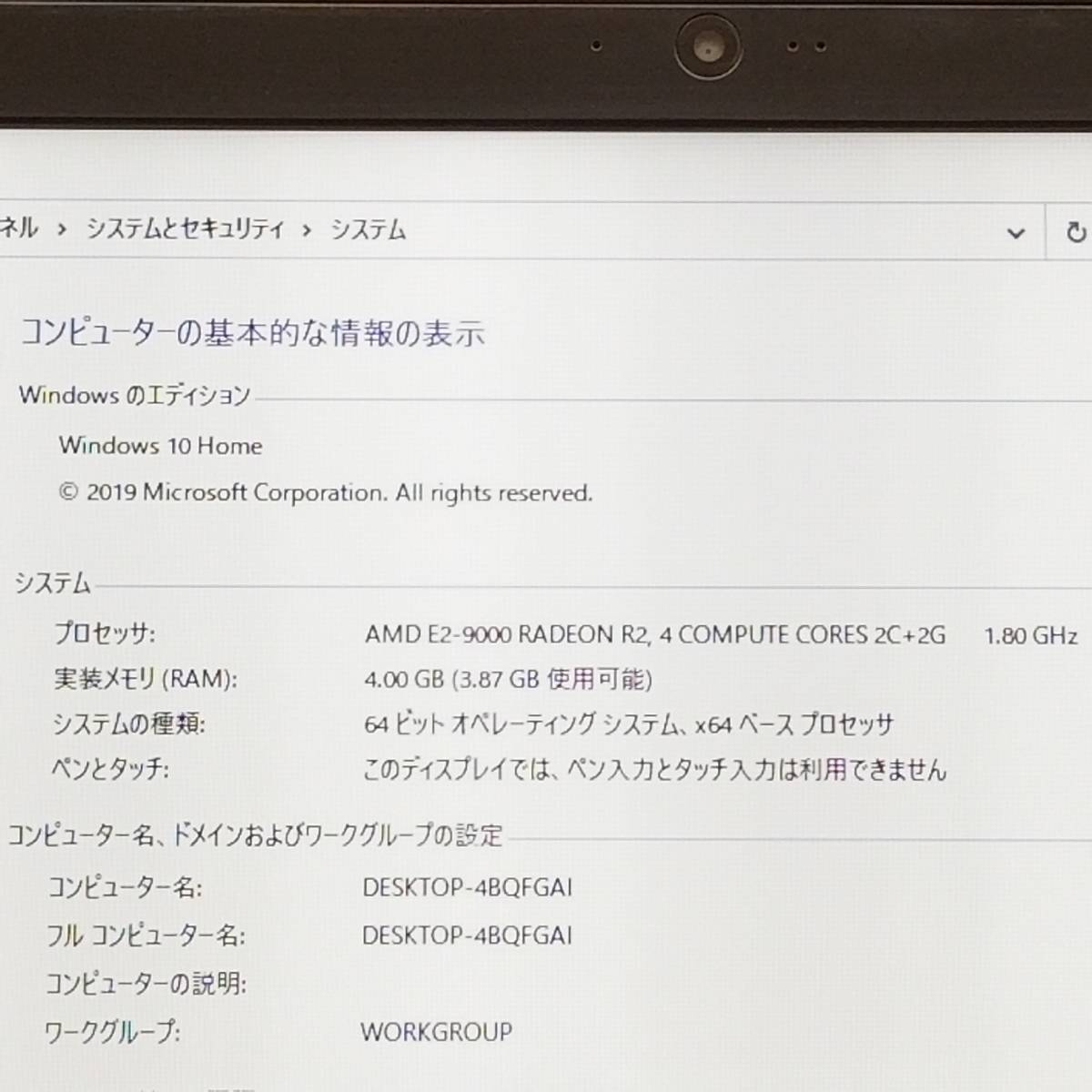★Windows10 Home 搭載★